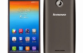 Lenovo S650 Price & Specifications