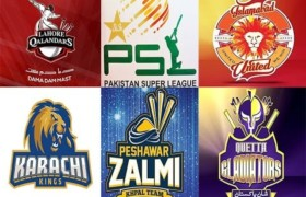Pakistan Super League Schedule 2016 PSL T20 Match