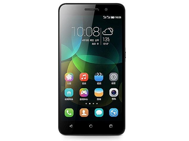 HUAWEI Honor 4C Flash File Firmware Update 5.1.1 Download