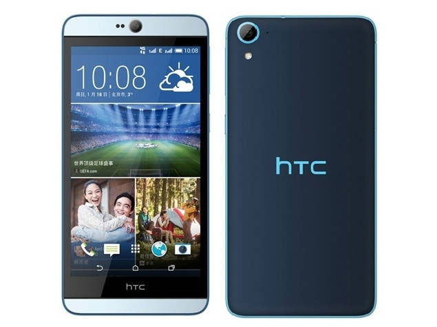 HTC Desire 820G+ Flash File Firmware Download