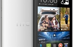 HTC D310W Flash File
