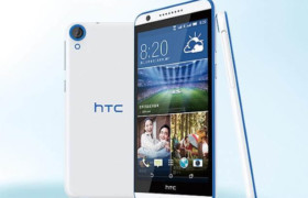HTC Desire 820S Flash File