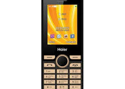 Haier C40 Flash File