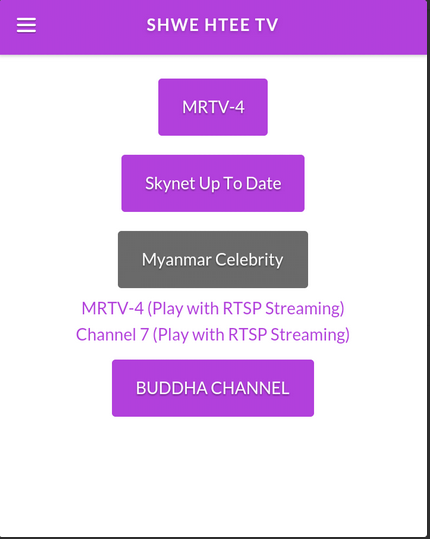 Download Free Shwe Htee TV For Android App