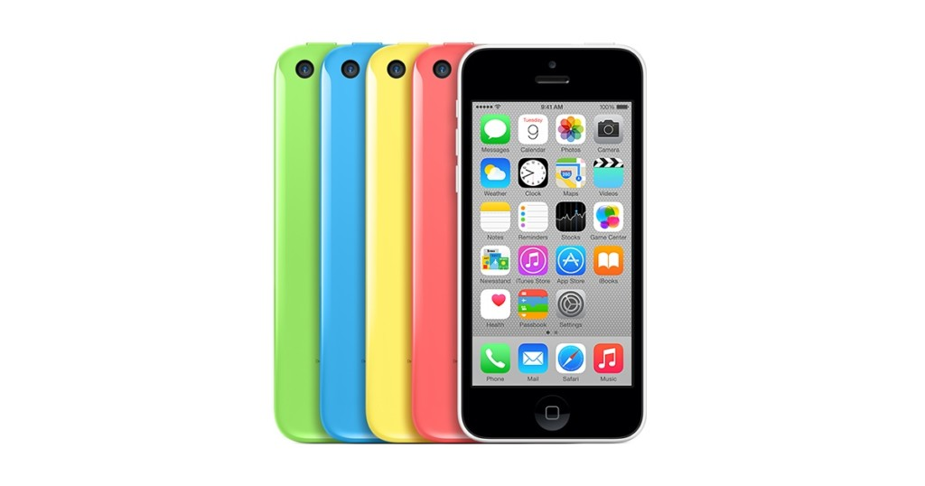 Download Apple Iphone 5C Frimware IOS 8.4.1