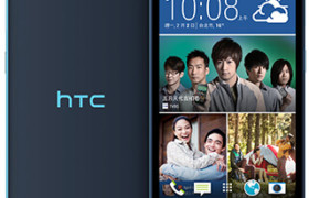 HTC Desire D626Q Flash File